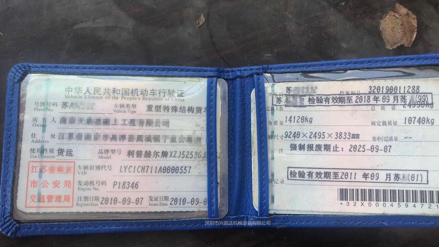 一批2010年9月利勃海尔搅拌车,广汽日野底盘