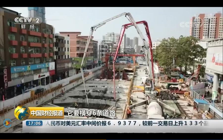 恩佐2泵車助力深圳地鐵10號線雙擁街站封頂 為亞洲最長單體地鐵站