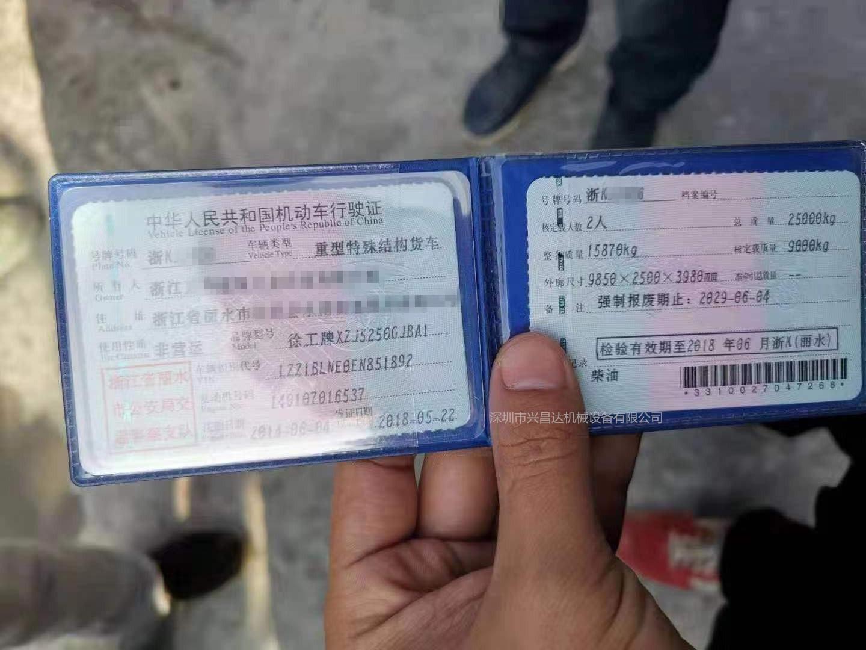 浙江丽水一批2014年国四大12方徐工搅拌车,重汽豪沃底盘