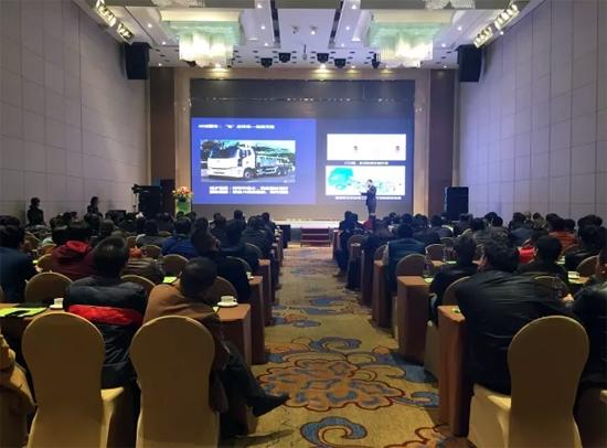 中联重科混凝土机械公司产品平台经理张国君宣讲产品