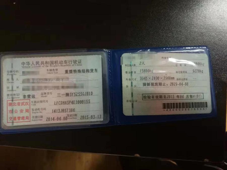 一批湖北武漢2014年國四三一重工C8攪拌車,大12方裝14方