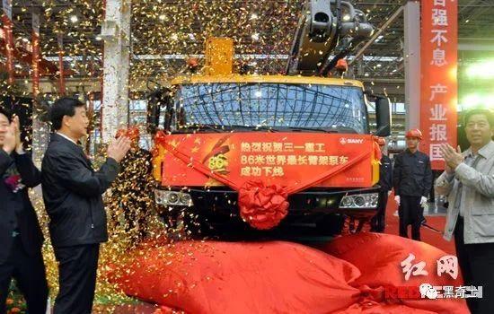 2011年,当时全球最大的86米泵车在三一下线