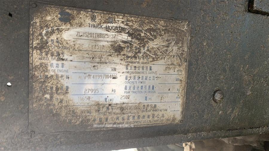 2010年37米中联重科混凝土泵车,五十铃底盘