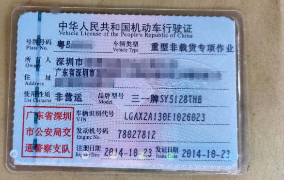 深圳3台2014年底3月份10020摩杰车载泵,东风天锦底盘