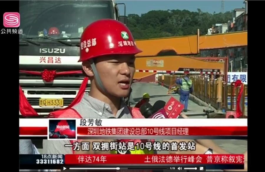 恩佐2泵车助力深圳地铁10号线双拥街站封顶 为亚洲最长单体地铁站