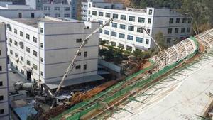 甘李珠寶工業園邊坡支護工程
