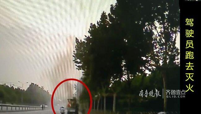 濟南一輛水泥泵車竄出一米高火焰,他拎起滅火器就上