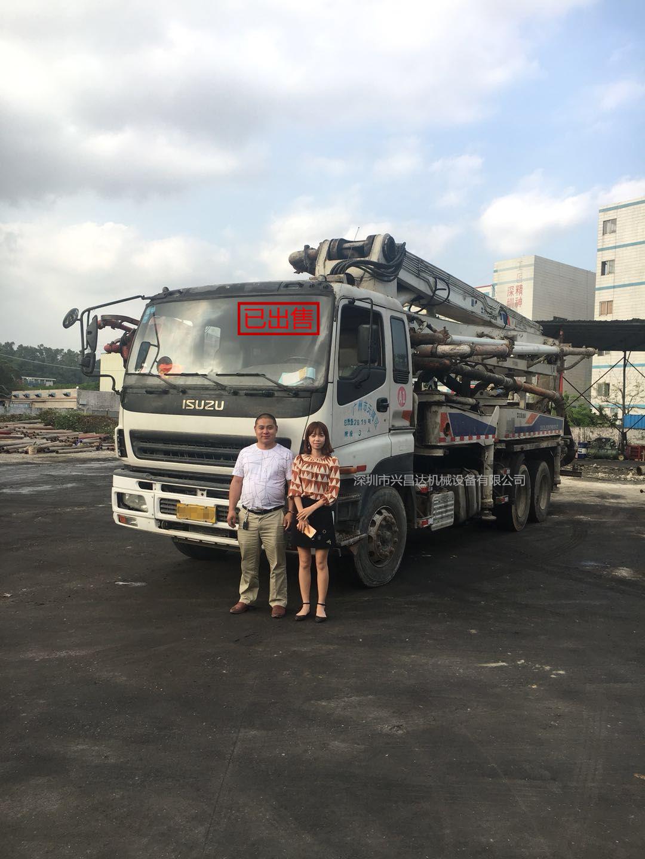 中聯重科混凝土泵车,已售出 - 兴昌达二手泵车